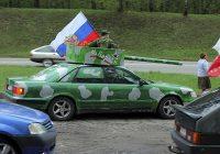 В честь Дня Победы в Смоленске состоялся «Пробег вечной памяти»