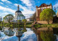 День города в Вязьме будут отмечать три дня