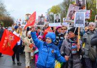 Более 25 тысяч горожан прошли в Смоленске с «Бессмертным полком»
