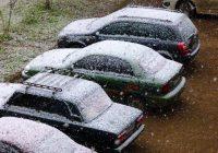 В Смоленске второй день идёт снег