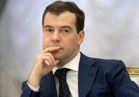 Дмитрий Медведев официально подтвердил свой визит в Смоленск