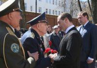 Дмитрий Медведев прибыл в Смоленск