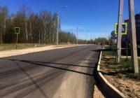 В Смоленске начали ремонт дороги в Соловьиной роще