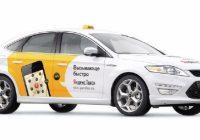 Сервис «Яндекс.Такси» начал официальную работу в Смоленске