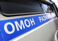 В Смоленске оцепили автовокзал из-за террористической угрозы