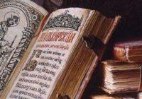 День Славянской культуры и письменности снова отметят в Смоленске