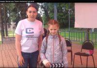 «Первый Смоленский» провел мастер-класс в рамках детской киноплощадки