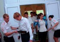 Полиция будет охранять смоленских выпускников