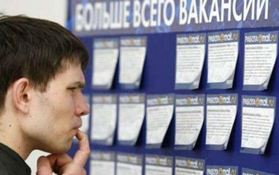 В Смоленске пройдёт городская ярмарка вакансий