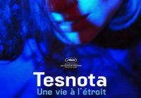 Картина «Теснота», снятая смоленским оператором, получила две награды на «Кинотавре»