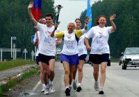 Через Смоленск пройдет факельная эстафета «Бег мира»