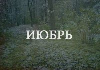 В Смоленске будет прохладно до конца июня