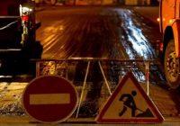 В Смоленске ограничат движение сразу в двух переулках