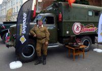 Бронепробег «Дорога мужества» посетил Смоленск
