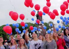 День России на Владимирской набережной. Как это было