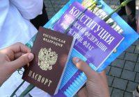 Смоленские школьники получат паспорта в День России