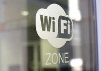 Высокоскоростной интернет станет доступнее