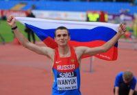 Смоленский легкоатлет выступит на чемпионате мира в Лондоне