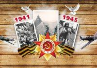 Школьницы из Смоленска стали победителями Всероссийского конкурса