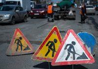 В центре города ограничат движение транспорта на 2 месяца