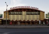 На Заднепровском рынке выделили специальные места для торговли сельхозпродукцией