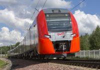 Поезда из Москвы в Смоленск сегодня могут следовать с опозданием