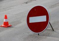 В Смоленске снова ограничили движение транспорта