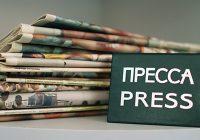 В Смоленске обсудили развитие журналистики в приграничье