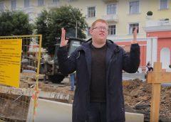 Что скажешь, Смоленск: раскопы или в поисках святого грааля