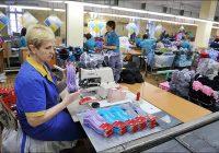 Работникам «Шарма» помогут в трудоустройстве