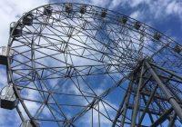 В Смоленске может появиться колесо обозрения высотой 35 метров