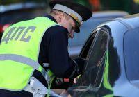 Смоленские полицейские устроили сплошные проверки автомобилистов