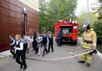 В смоленских школах пройдут учебные эвакуации
