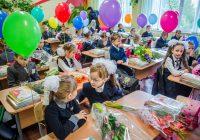 В Смоленске назвали лучшие школы и детсады