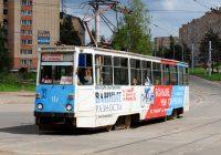 8 августа: трамваи снова ходят в Заднепровье
