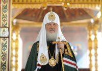 Визит Патриарха Кирилла в Смоленск покажут в прямом эфире