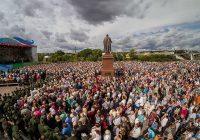 Концерт на набережной Днепра состоится 12 августа