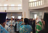 Патриарх Кирилл прибыл в Смоленскую область