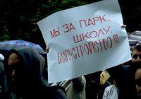 Мэр Смоленска выступил на протестном митинге в Соловьиной роще