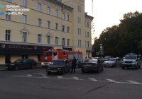 К «Хагену» стянулись силовики, пожарные и тележурналисты