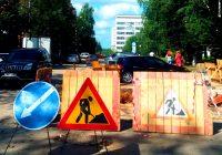 В Смоленске ограничили движение по трём магистральным улицам