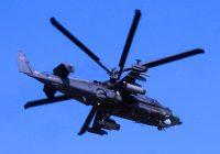 Военные лётчики поздравят смолян с Днём города