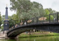 В Лопатинском саду появится «Лавка учёного»