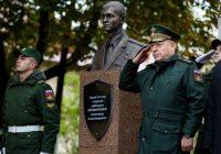 В смоленской военной академии увековечили память Александра Прохоренко