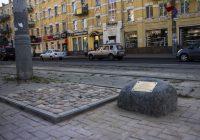 В центре Смоленска появился «рассказывающий камень»