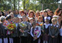 В Смоленске отмечают День знаний