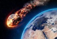 Предполагаемое место падения «смоленского метеорита» установлено