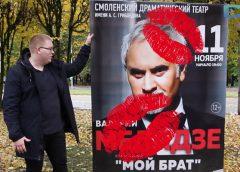 Что скажешь, Смоленск: звёзды на городской сцене
