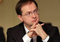 Министр культуры приедет в Смоленск
