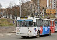 В Смоленске изменяется схема движения троллейбусов